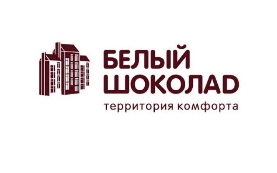 beliy_shokolad